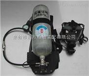 江苏正压式空气呼吸器