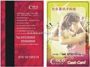 磁条可视会员卡制作