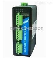 RS485總線電纜冗余中繼器 YER13