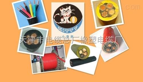 橡套电缆YC4*25,4*35,4*50批发价格多少