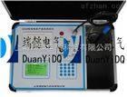 SDY842智能电导鹽密度測試儀