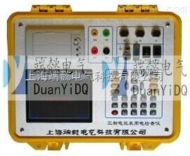 SDY-FXY3多功能用电检查仪(台式)