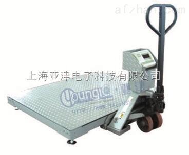 供应上海便携式地磅 带叉车移动式地磅