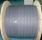 高压扁平电缆
