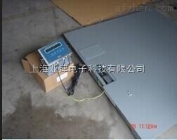 上海防暴秤 4-20mA防爆电子秤 CE认证防爆地磅秤