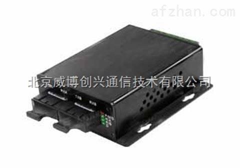 RS232/485/422转光纤- 串口光纤总线式节点光端机 单多模光猫