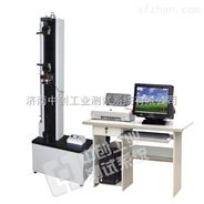 5KN碳纤维强度测试仪、碳纤维拉断力试验机、碳纤维抗拉强度检测设备