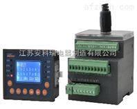 ARD系列智能电动机保护器