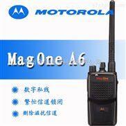 摩托罗拉Mag One A6 酒店专用高性价比便捷式商用双向无线对讲机