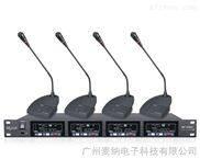 一拖四无线会议话筒U段(可充电)