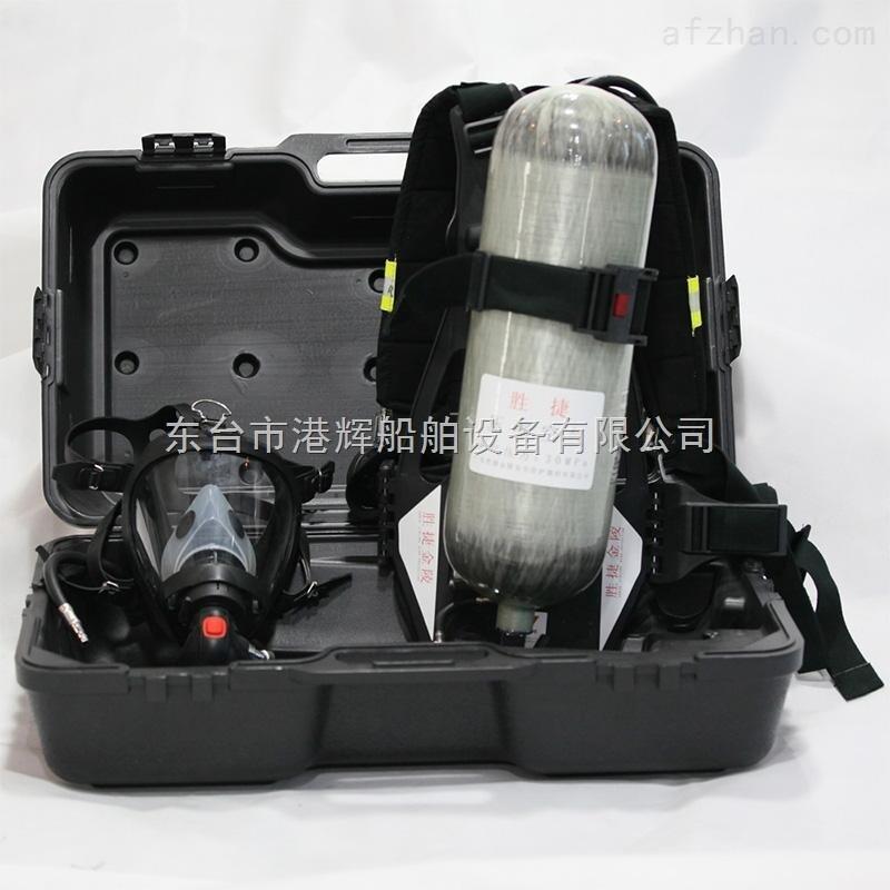供应优质消防呼吸器 消防呼吸器厂价直销