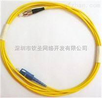 FC-SC单芯单模光纤跳线