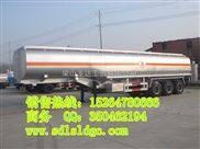 1-食用油铝合金液罐车