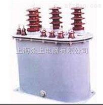 油浸式三相电压互感器JSJV-3
