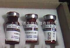 CAS:479-98-1,桃叶珊瑚苷