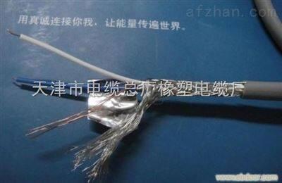 RS485电缆1*2*1.5价格,RS485电缆-仪表电缆厂家