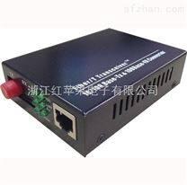 10/100M以太网光纤收发器