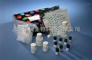 L-半乳糖苷-1,4-内酯脱氢酶(Gal LDH)测试盒,生化法试剂盒,实验代测
