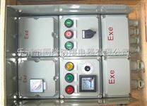 防爆电磁启动箱 防爆动力起动箱BXQ99价格