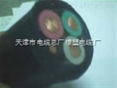450/750Vyzw 3*50+1*16耐气候中型耐油污橡套电缆