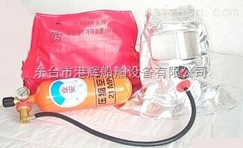 紧急逃生呼吸装置精品提供