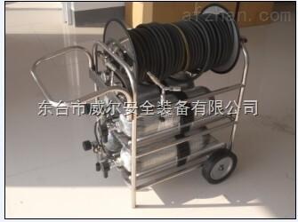长管呼吸器,移动供气源,碳纤维瓶