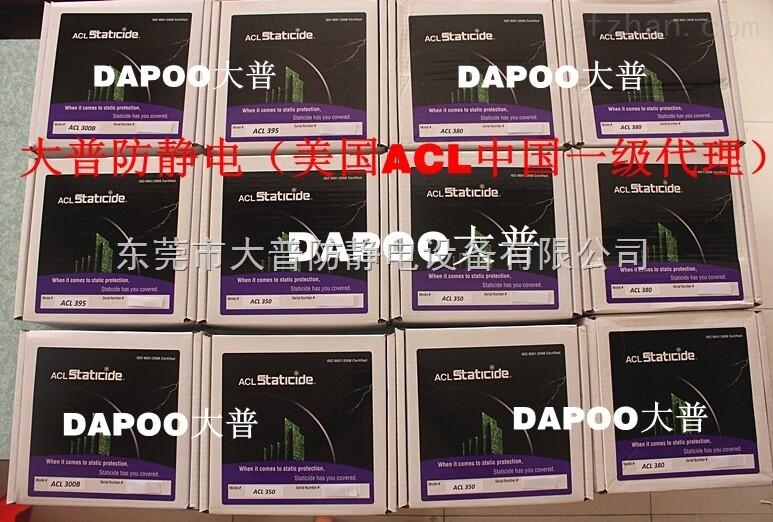 东莞市大普防静电现货供应美国ACL350静电电压测试仪