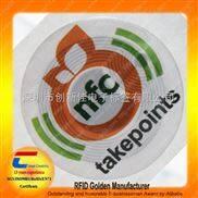 电子标签(RFID)