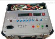 變壓器直流電阻速測儀