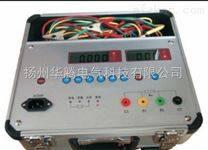 变压器直流电阻速测仪