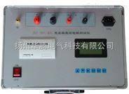 ZGY-III感性負載直流電阻測試儀