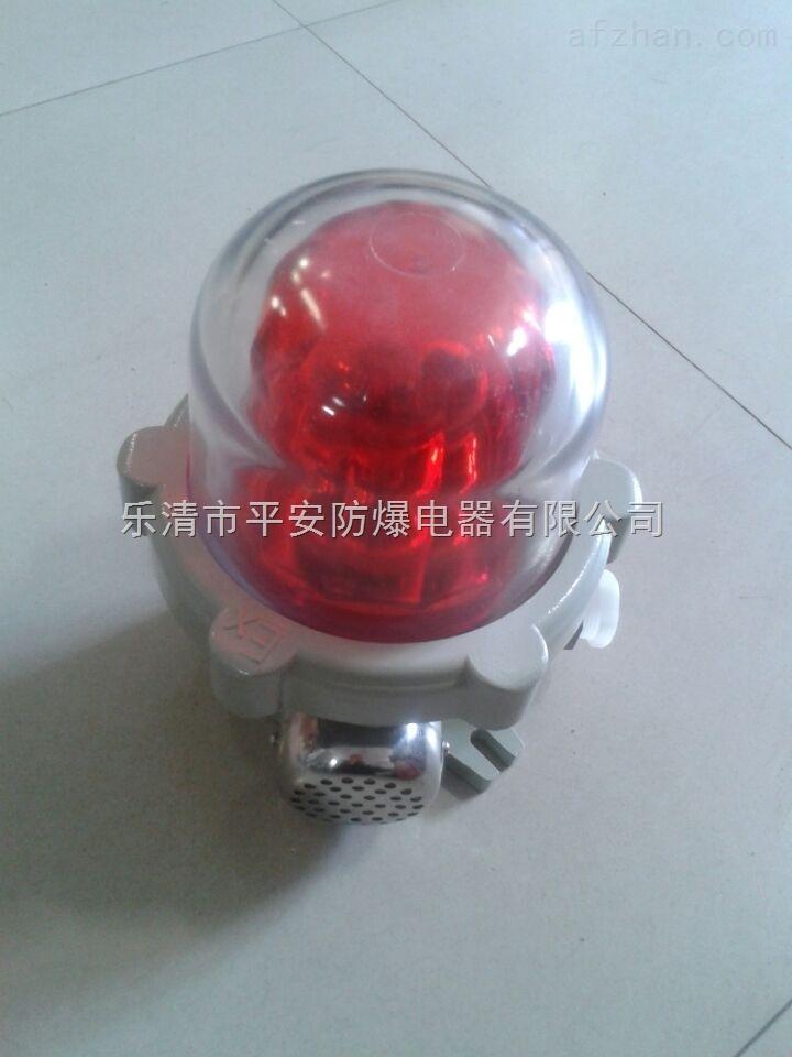 防爆声光报警器用途,120分贝报警器价格