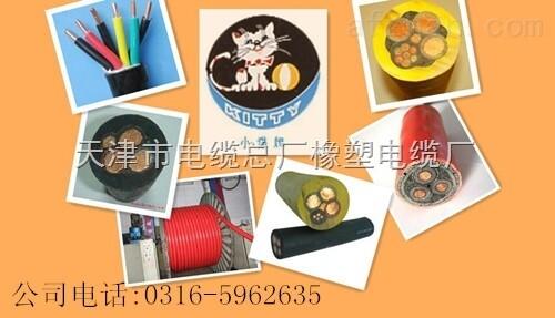 煤矿用橡套电缆MCP1.9/3.3KV3*35+1*10+4*4价格