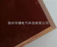 供应3240环氧酚醛层压玻璃布板生产厂家华腾电气优惠价格