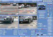 停车场车辆视频监控操作系统