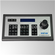 SA-D100C-網絡四維控制鍵盤
