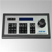SA-D100C-网络四维控制键盘