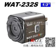 WATEC彩色转黑白低照度工业摄像机 WATEC工业相机