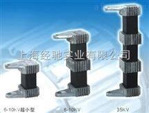 LXQII-6,LXQII-10,LXQII-35 电压互感器中性点消谐器