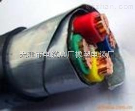 销售 MKVV22矿用控制电缆