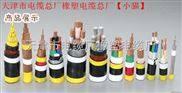 YJV26/35KV 3*185 3*240 3*300 铜芯交联电缆高压线