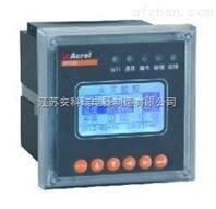 ARCM300剩余电流式电气火灾继电器
