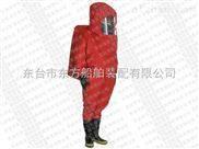 业安RFH-02重型防化服 气密连体化学防护服