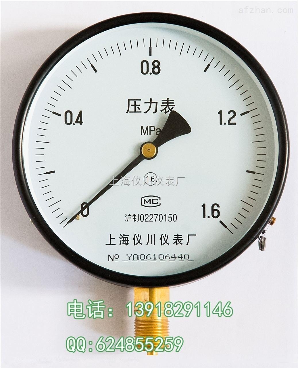 地址: 产品简介               一般压力表适用于测量无爆炸危险,不