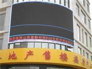 襄阳P16广告大屏报价,大型户外LED显示屏厂家直销