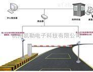 藍卡車牌識別停車廠管理系統