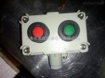 金屬外殼防爆按鈕盒