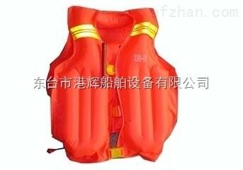 充气式救生衣马夹式长期供应