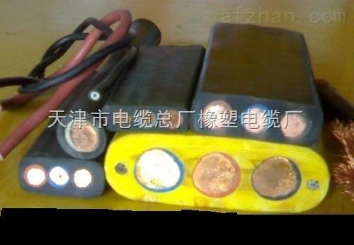 JHSB-3*25防水橡胶扁电缆