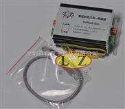 LZZ-230BC-3D-12V三合一视频监控防雷器